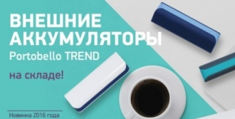 Portobello PowerBanks - на складе!